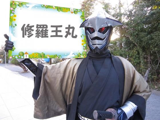 0104 修羅王丸